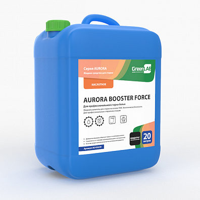 AURORA BOOSTER FORCE, 20 л