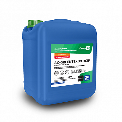 AC - GREENTEX 39 DCIP, 20 л