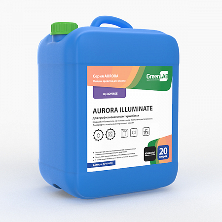 AURORA ILLUMINATE, 20 л