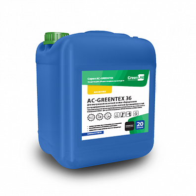 AC - GREENTEX 36, 20 л
